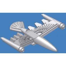 Strikewing Frigate